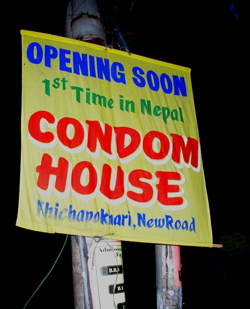 condom house